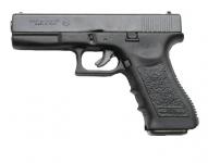 Pistolet à blanc  Gap Bruni,  Réplique du Glock 17