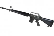 Fusil M16 - Américaine