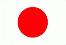 Drapeau nylon Japon  de 150 x 90