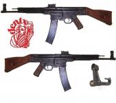 Fusil  D'assaut   STURMGEWEHR  44