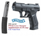 Pistolet  WALTHER  P99 Bronze   15 + 33 coups