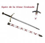Epée Templière 7 ème croisade 112 cm